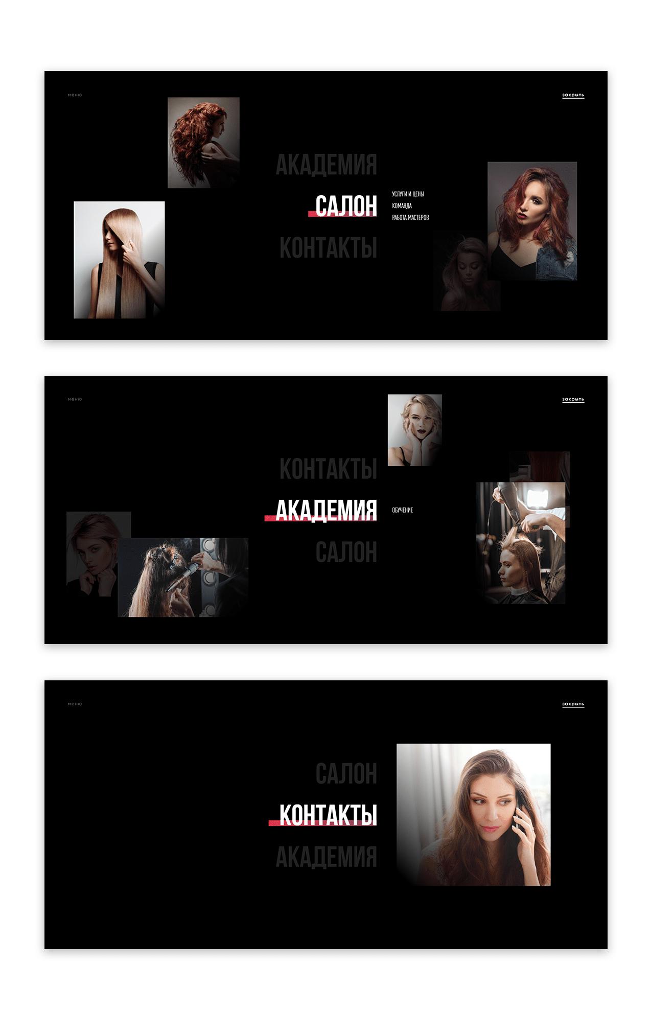 Avalon website development menu