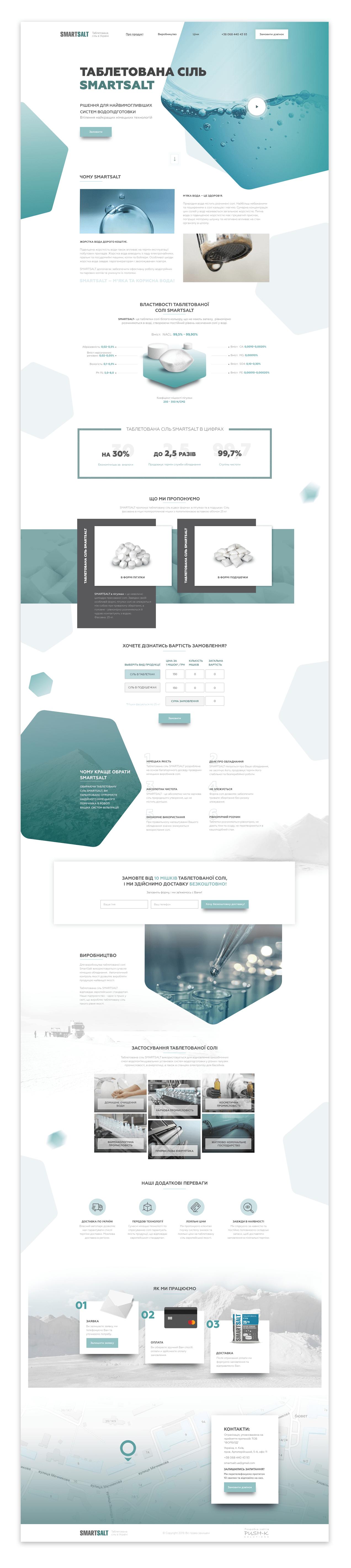 Landing Page web design for salt