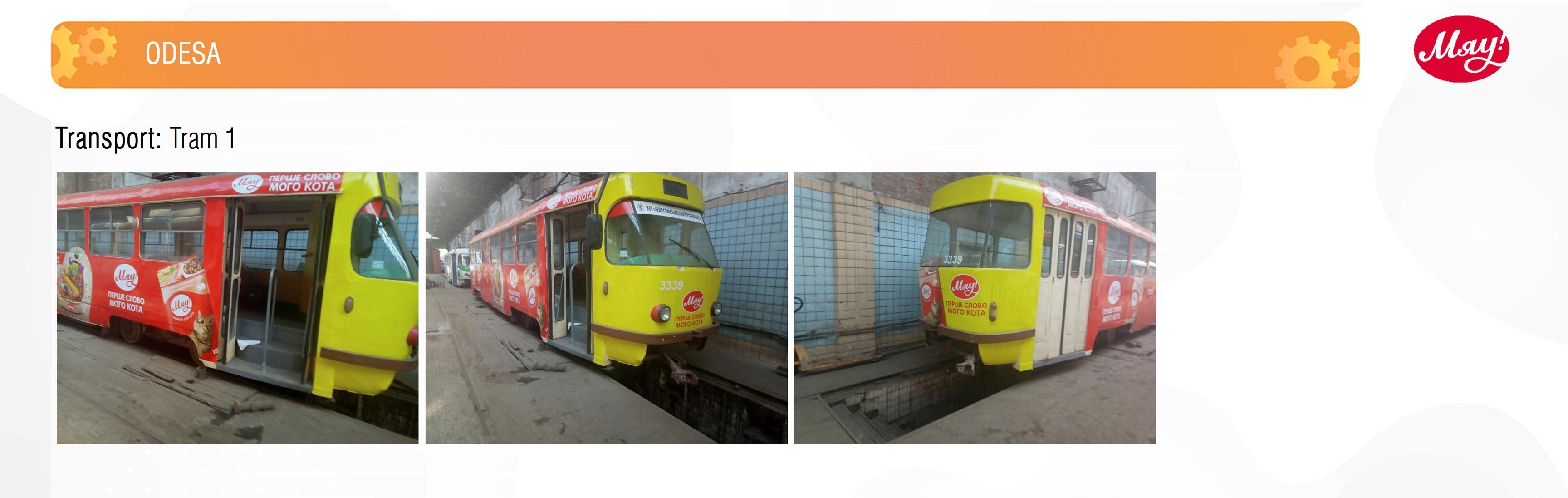 Реклама на транспорте Одесса.